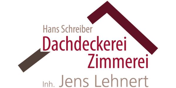 hans-schreiber-logo